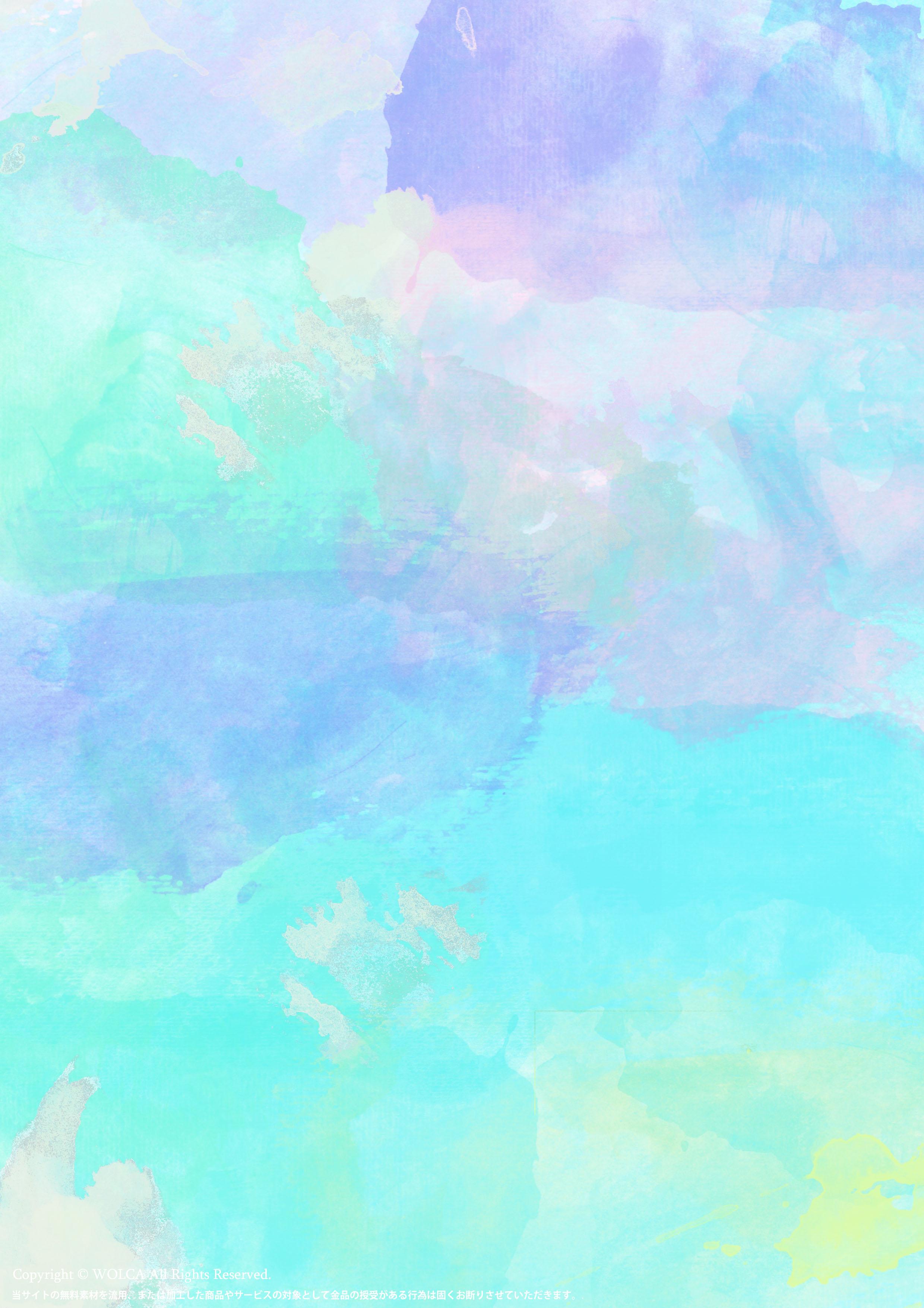 水彩模様の無料WEB素材 ウォーターブルー | WOLCA無料素材