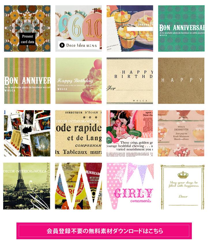 また 『 Messagecard idea site 』 で ... : スクラップブッキング テンプレート 無料 : 無料