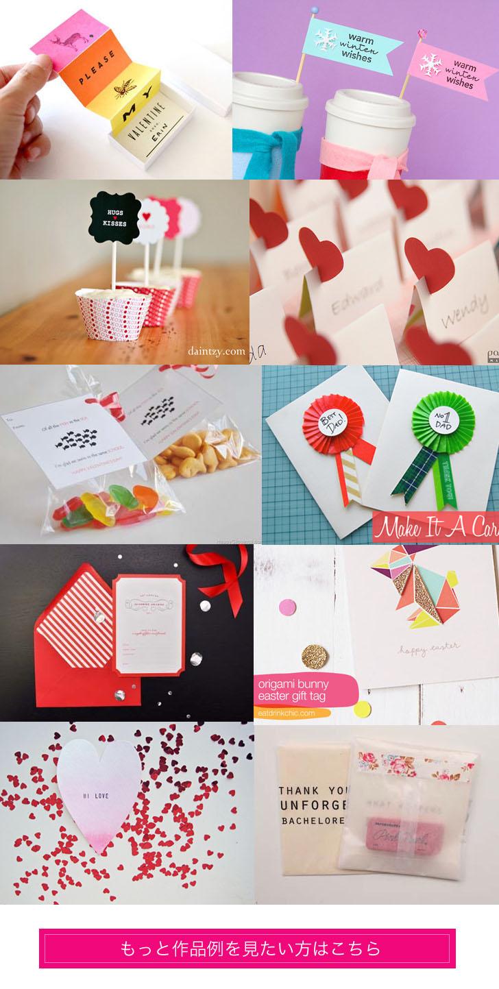 おしゃれな手作りメッセージカードのデザイン集をまとめてご紹介しています!